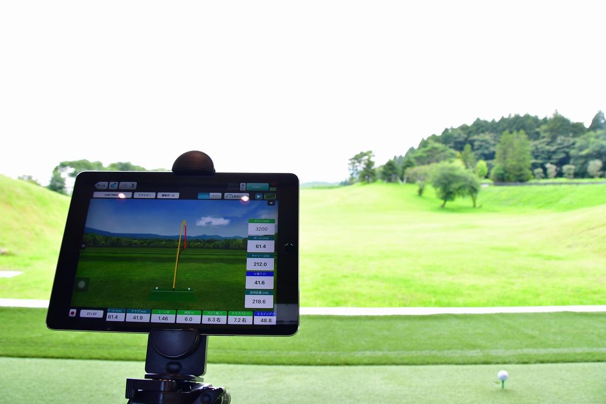 解放感のあるインドアスタジオであなたに合ったゴルフクラブを見つけてみてはいかがでしょうか。